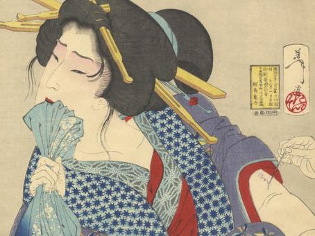 Yoshitoshi Tsukioka and the Japanese Tattoo Legacy