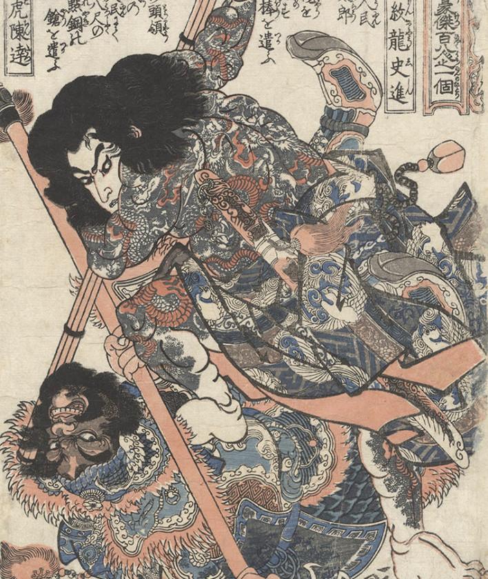 Kuniyoshi Utagawa, Kyumonryu Shishin and Chokanko Chintatsu (c. 1827 – 1830)