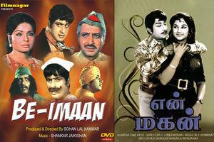 Duplicate Jaani Dushman Marathi Movie Mp3 Songs Free Download