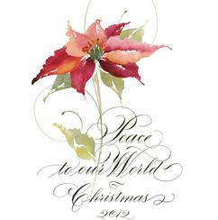 Christmas Cover for IAMPETH.jpg