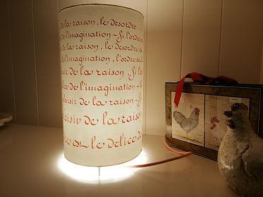 abat-jour_très_décoratif_et_personnalisé