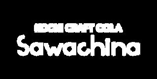 sawachina_logo_05.png