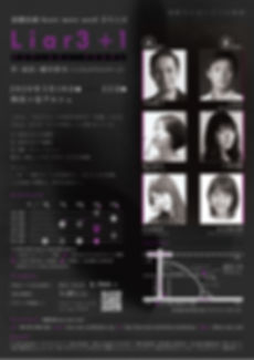 うら5-01.jpg
