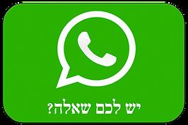 WhatsApp-1024x683.png