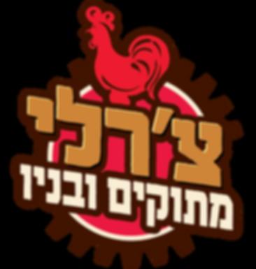 charley logo 8.png