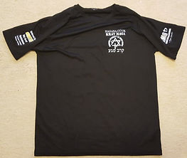 The Offical Hagana Academy Sudent T-Shirt (Front)