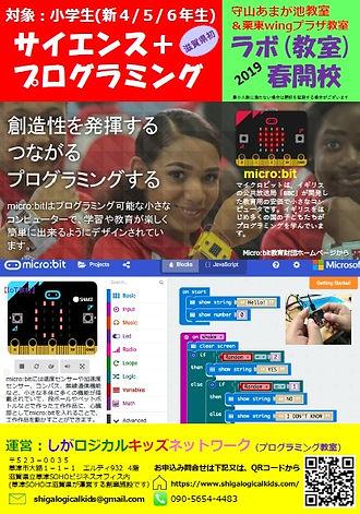 2019守山②.jpg