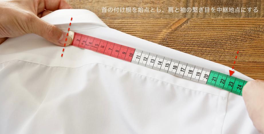 シャツ ゆき丈1