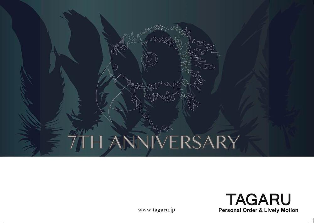 TAGARU7周年