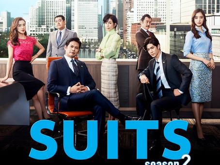 ドラマ「SUITS2」スーツ2放送再開