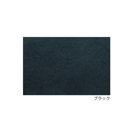 スムースレザーベルト(30mm幅)