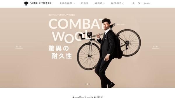 FABRIC TOKYO ファブリック東京