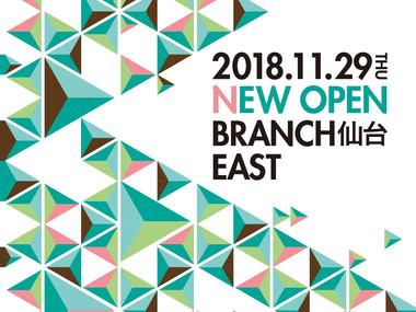 ブランチ仙台オープン記念セレモニー出演