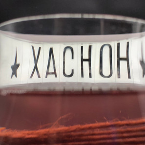 Xachoh was featured on BBC!