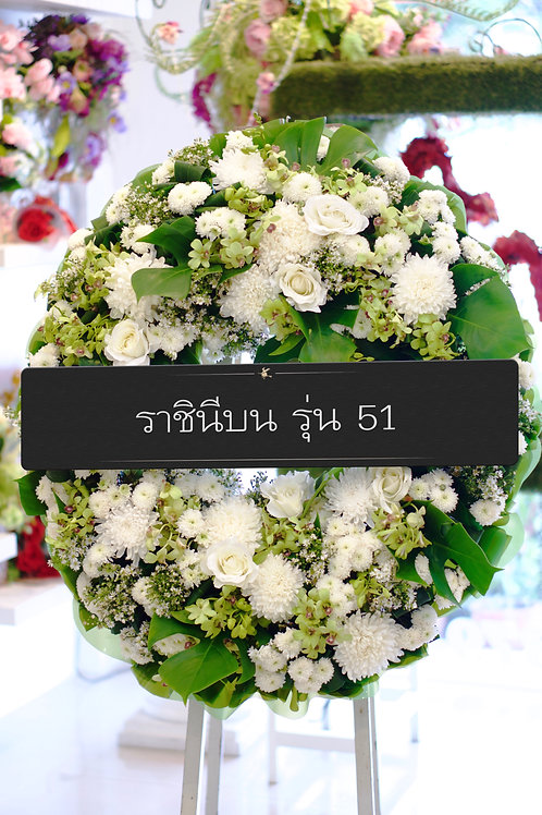 Wreath - 030