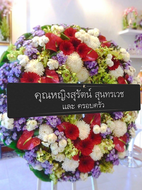 Wreath - 053