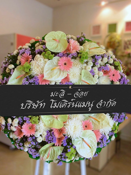 Wreath - 041