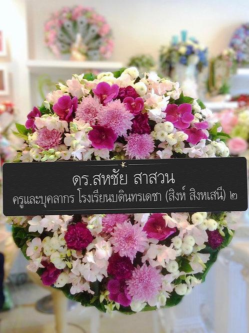 Wreath - 060