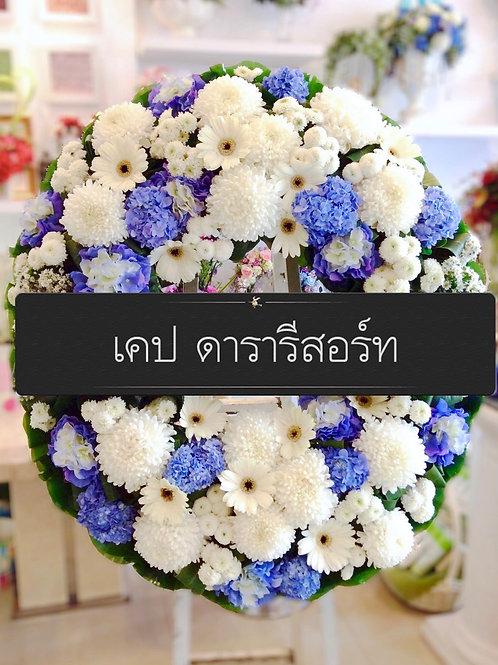 Wreath - 078