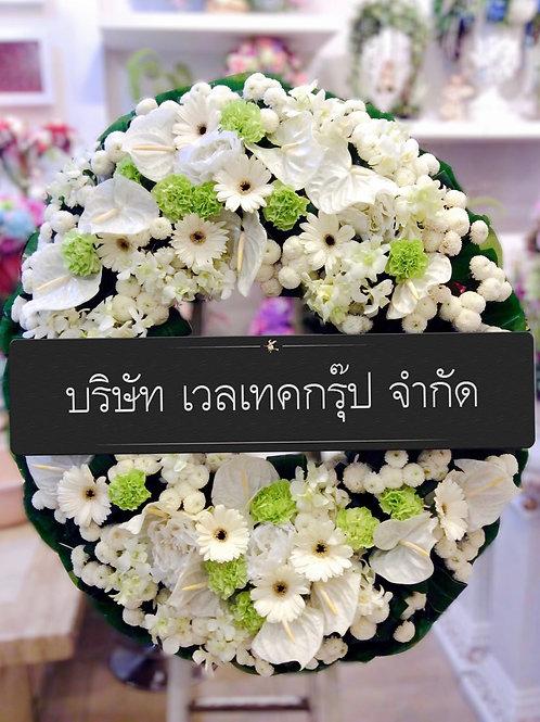 Wreath - 081