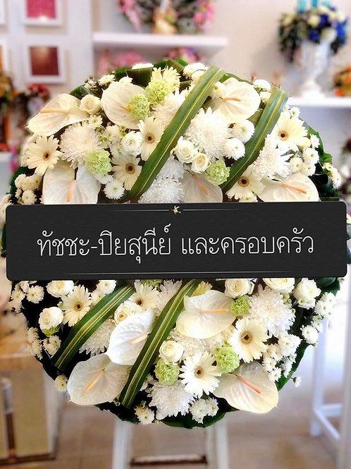 Wreath - 050