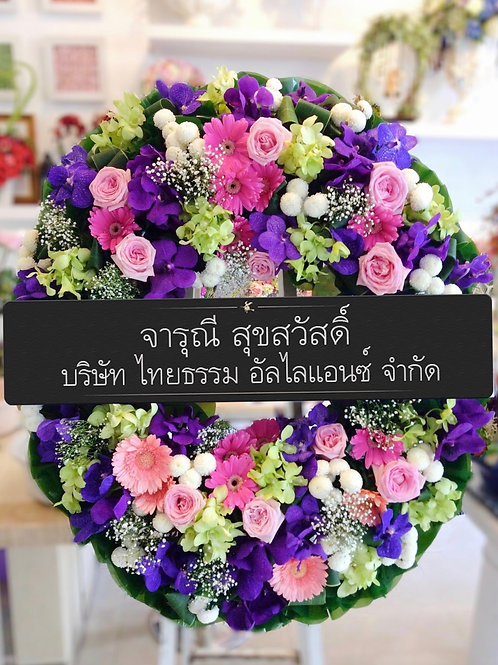 Wreath - 075