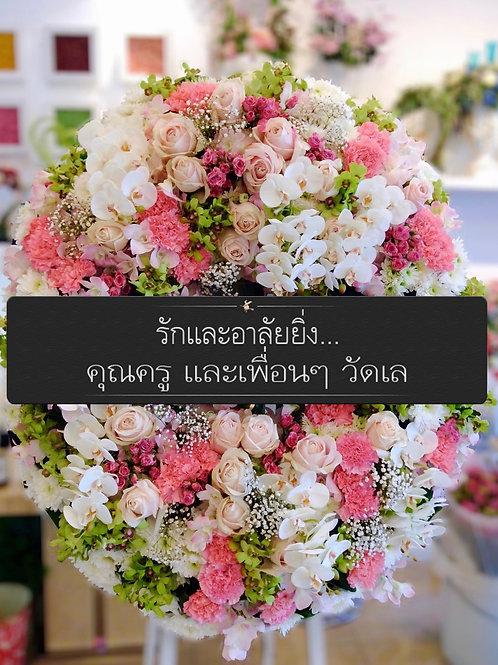 Wreath - 072