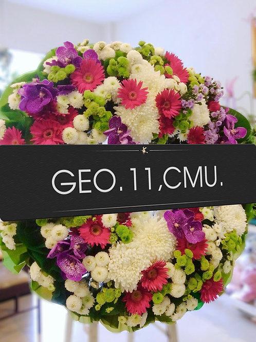 Wreath - 042