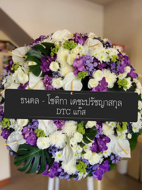 Wreath - 039