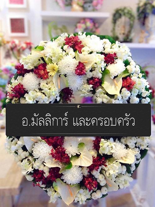 Wreath - 082