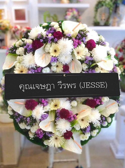 Wreath - 058