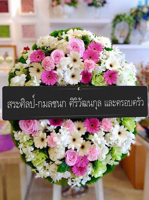 Wreath - 070
