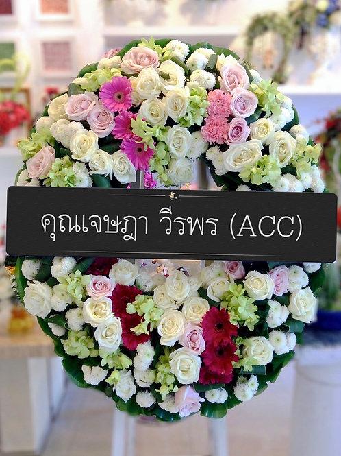 Wreath - 076