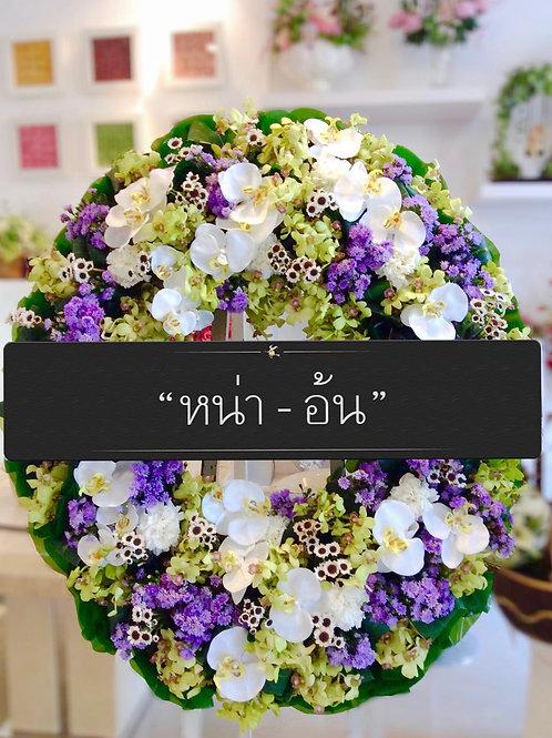 Wreath - 068