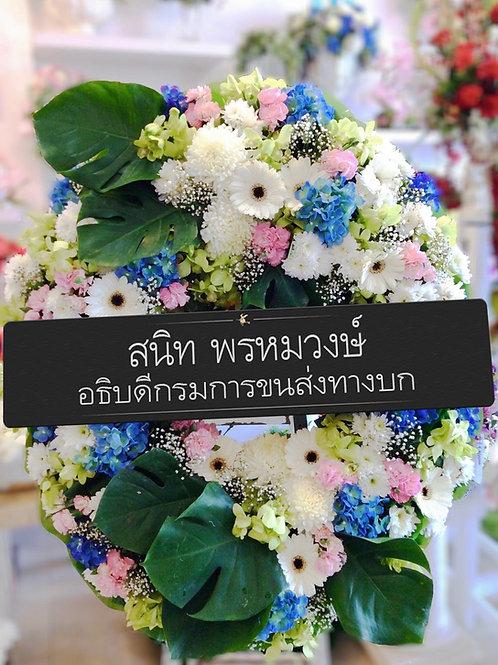 Wreath - 071
