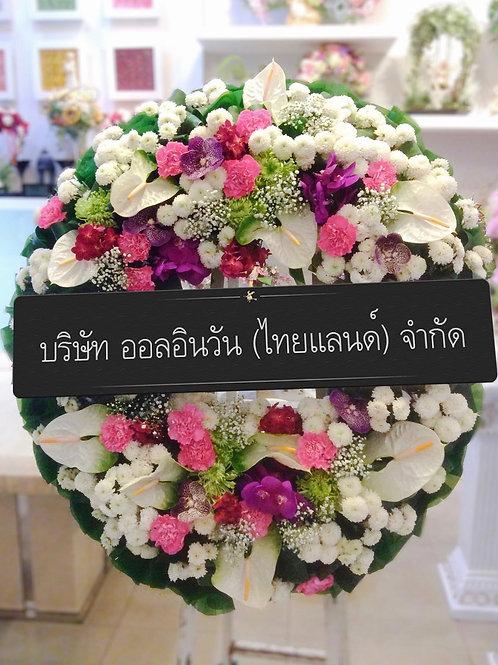 Wreath - 066