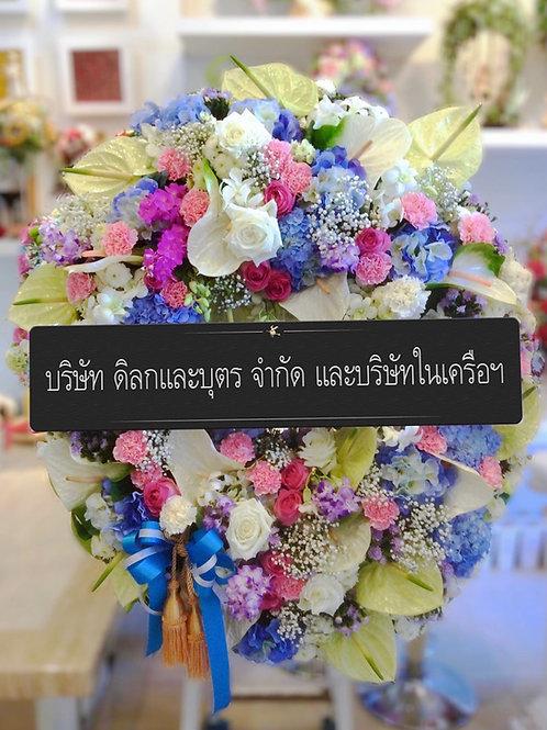 Wreath - 063