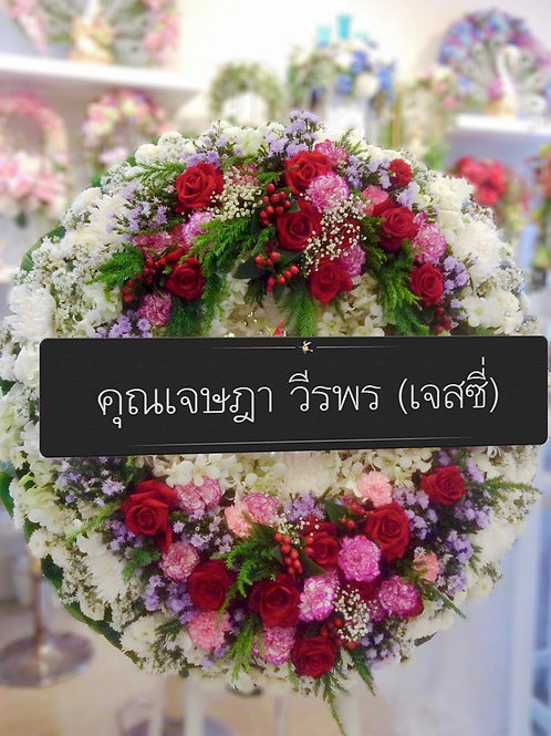 Wreath - 055