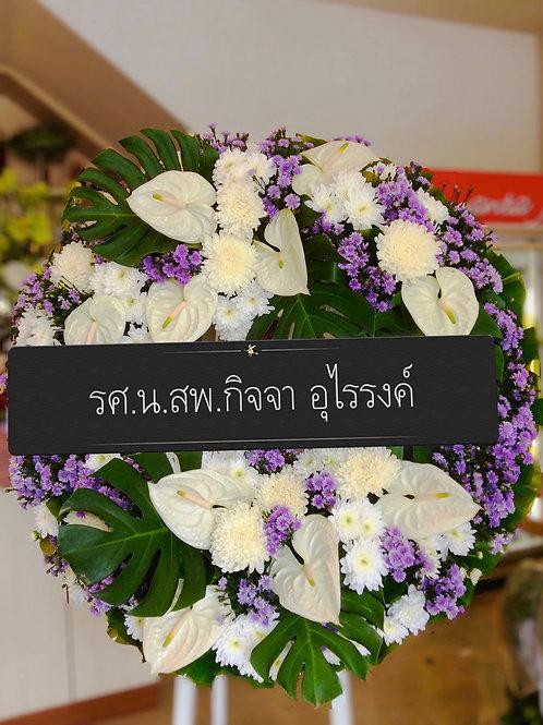 Wreath - 037