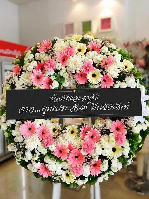 Wreath - 036