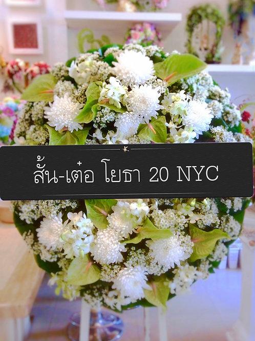 Wreath - 065