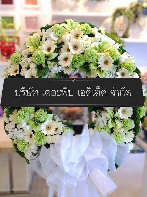 Wreath - 074