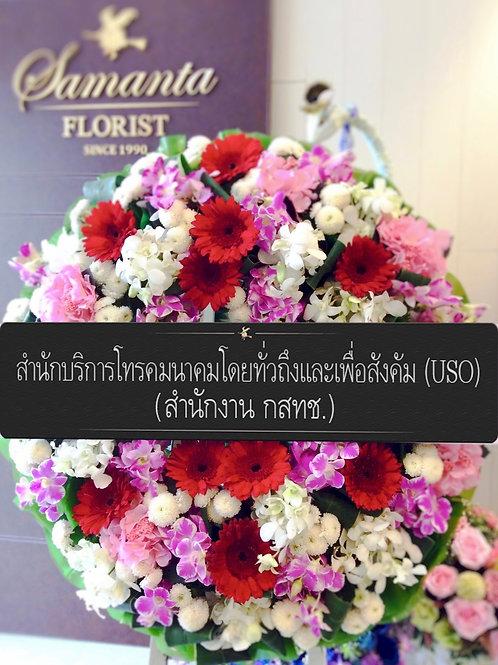 Wreath - 069