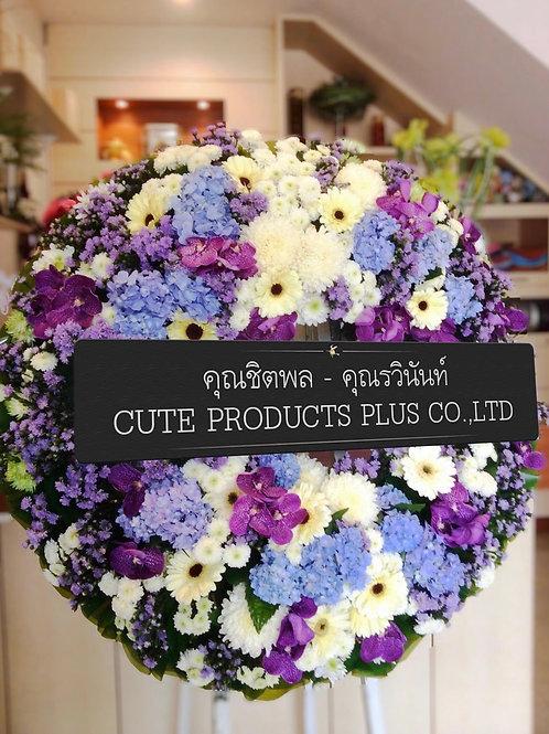 Wreath - 040