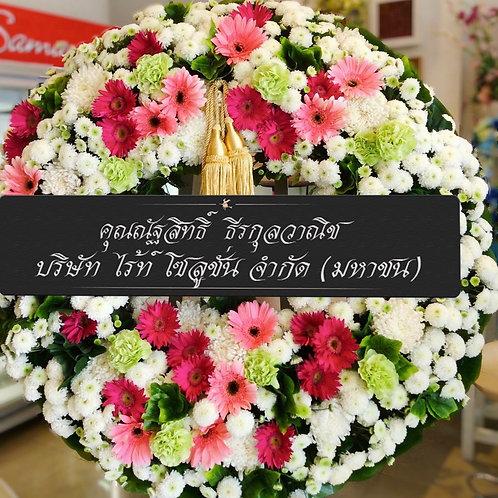 Wreath - 035