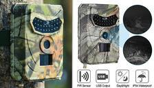 1080P Waterproof HD Night Vision Wildlife Camera - Optional 32GB SD Card