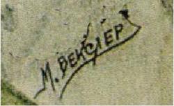 Векслер Михаил