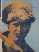 Георгий Ковров