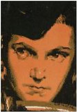 Мария Глухова - Марта Ширке