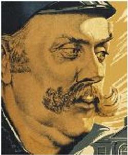 Григорий Степанович Смирнов (Л)